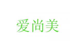 爱尚美logo
