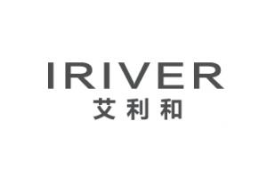 艾利和(iRiver)logo