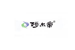 阿尔帝logo