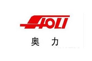 奥力(OLI)logo