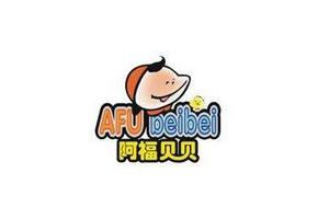阿福贝贝logo