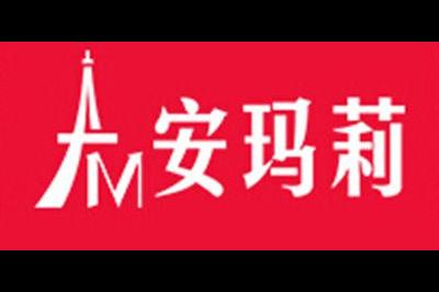 安玛莉logo