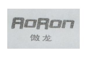 傲龙logo