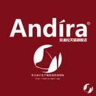 安迪拉logo
