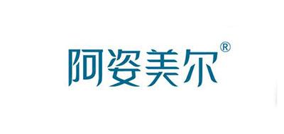 阿姿美尔logo