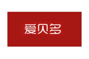 爱贝多logo