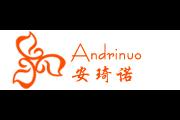 安琦诺(Andrinuo)logo