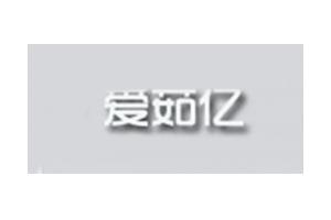 爱茹亿logo