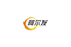 阿尔发logo