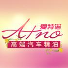 爱特诺logo