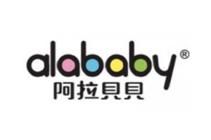 阿拉贝贝(alababy)logo