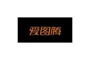 爱图腾logo