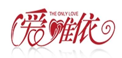 爱唯依logo