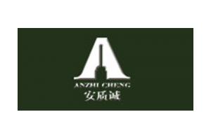 安质诚logo