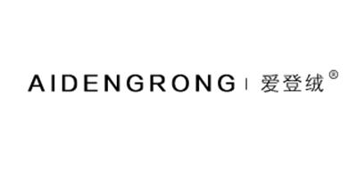 爱登绒logo