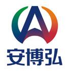 安博弘汽车用品logo