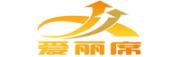 爱丽席logo