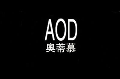 奥蒂慕logo