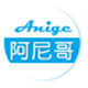 阿尼哥logo