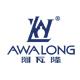 阿瓦隆家居logo