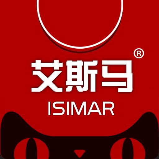 艾斯马服饰logo