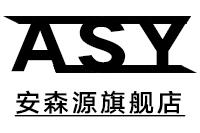 安森源logo