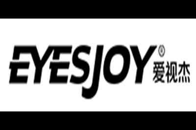 爱视杰logo