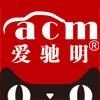 爱驰明logo