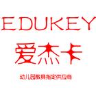 爱杰卡logo
