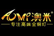 澳米logo