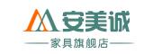 安美诚家具logo