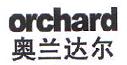 奥兰达尔logo