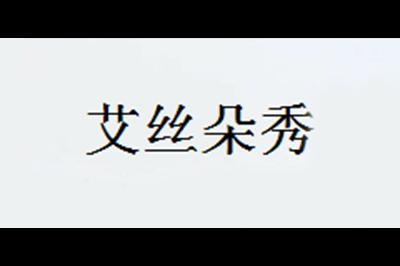 艾丝朵秀logo