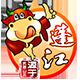 阿蓬江logo