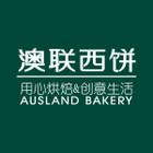 澳联logo