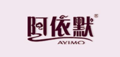 阿依默logo