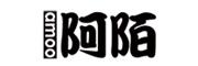 阿陌logo