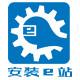 妆e站(安)logo