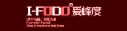 爱峰度logo