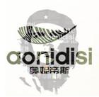 奥妮帝斯logo