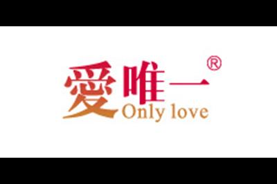 爱唯一logo