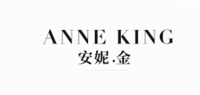 安妮金logo