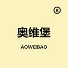 奥维堡logo
