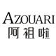 阿祖啦logo