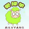 爱绿羊logo