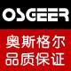 奥斯格尔logo