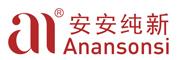 安安纯新logo