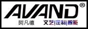 阿凡德logo