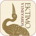 艾柯缇摩logo