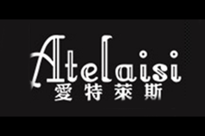 爱特莱斯logo